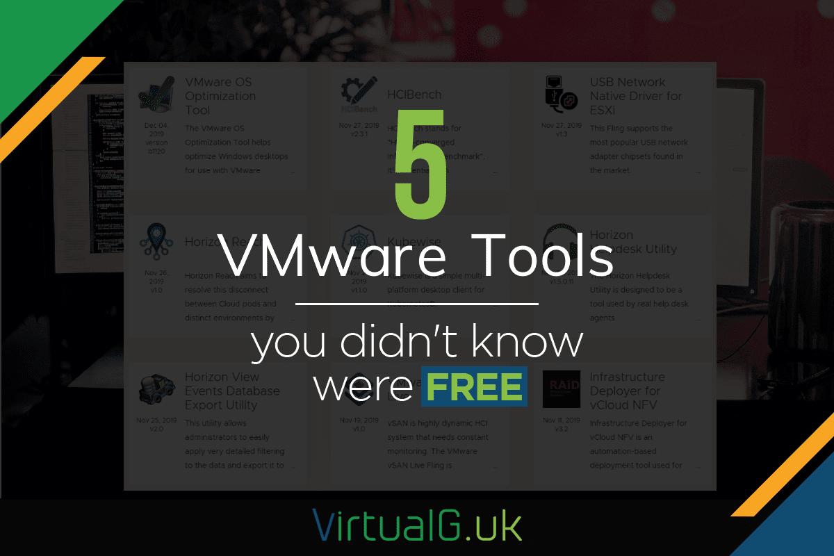 vmware tools と は
